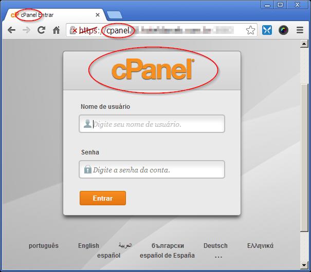 Tela de login do painel de controle cPanel (plataforma Linux)